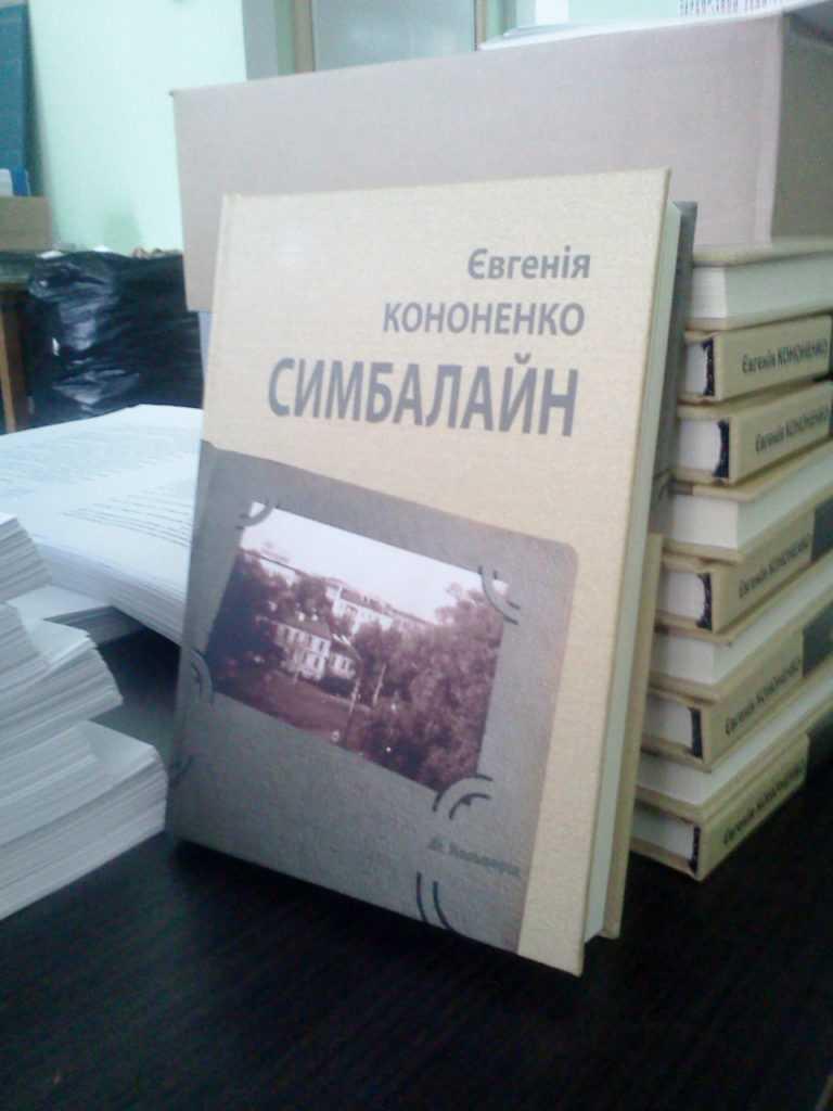 печать учебной литературы в Харькове