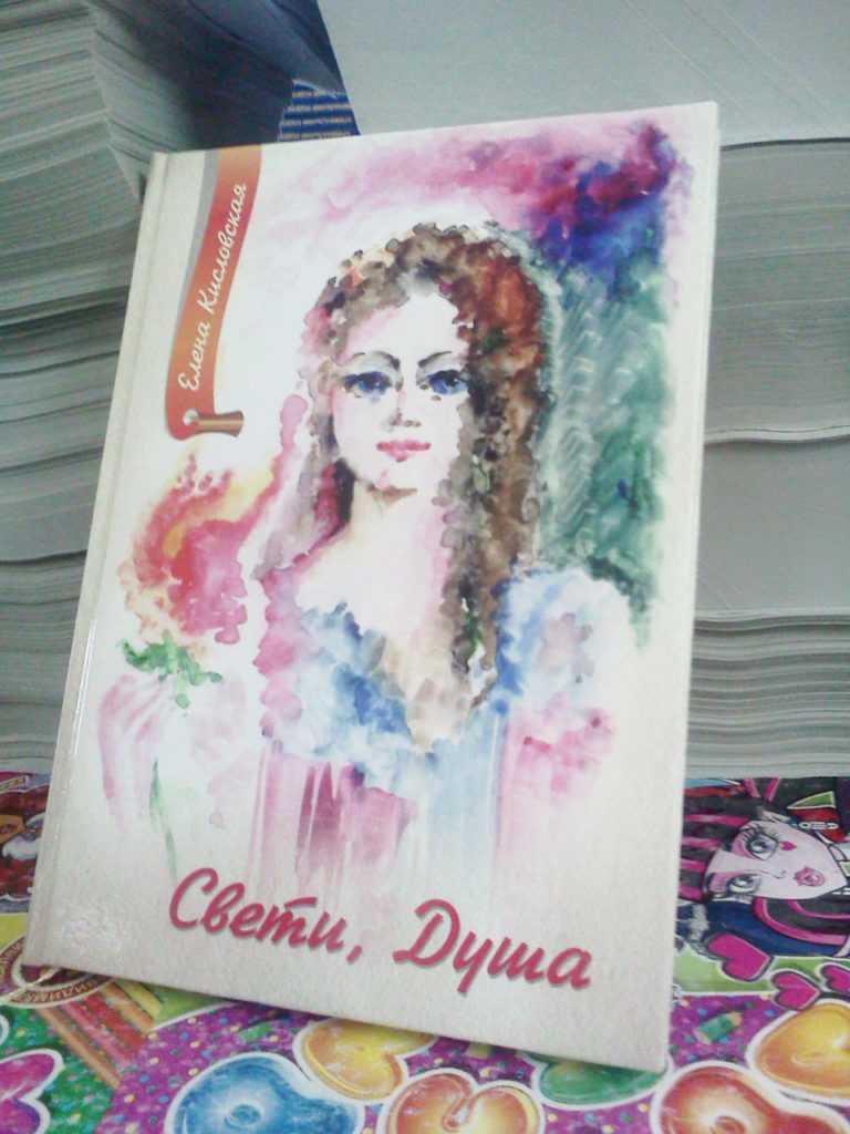 Издательства книг в Харькове