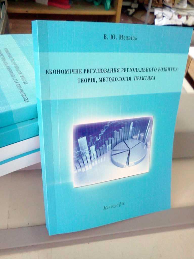 Услуги полиграфии в Харькове