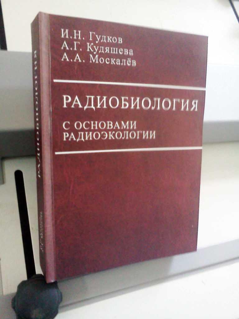 печать учебников