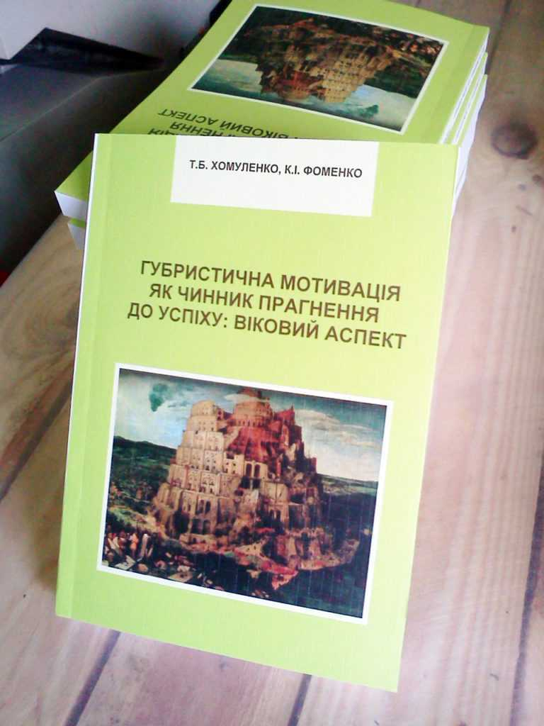 Печать методической литературы
