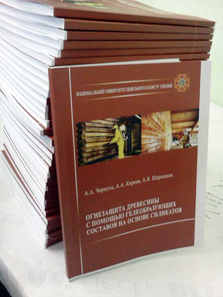 Услуги издательства > ПромАрт - полиграфические услуги в Харькове и Украине