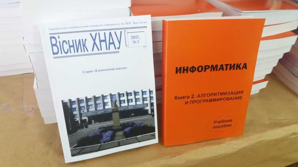 Деловая полиграфия > ПромАрт - полиграфические услуги в Харькове и Украине