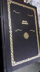 Тиснение фольгой на обложке книг в цифровой типографии ПромАрт в Харькове