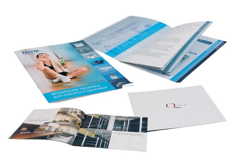 Печать брошюр > ПромАрт - полиграфические услуги в Харькове и Украине