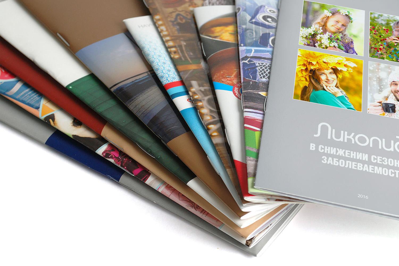 буклеты в типографии в картинках продолжает оставаться одним