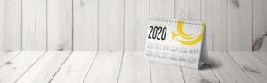 настольные календари под заказ в Харькове