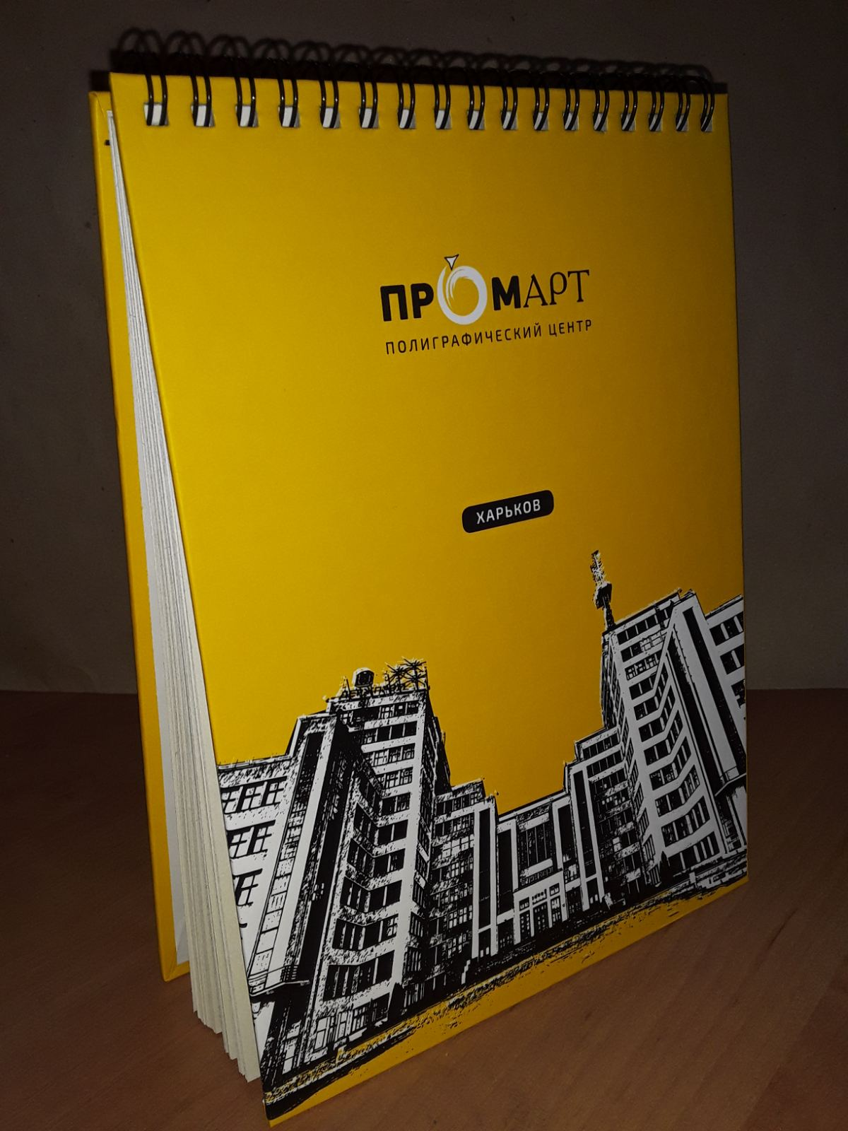 Изготовление фирменных блокнотов на заказ в типографии ПромАрт