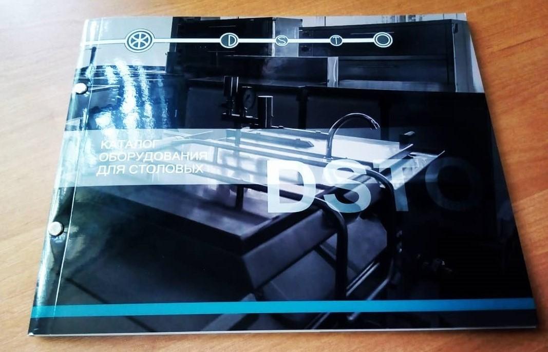 Печать рекламных каталогов недорого в Харькове