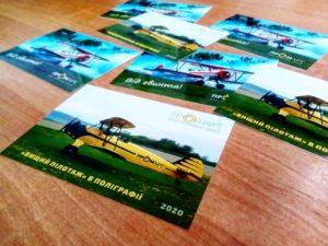 Изготовить календарь на заказ по доступной цене малым тиражом в Харькове