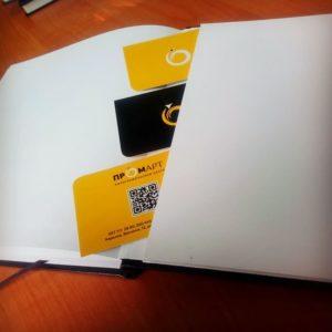 Блокнот sketchbook по индивидуальному заказу за 160 грн в типографии ПромАрт