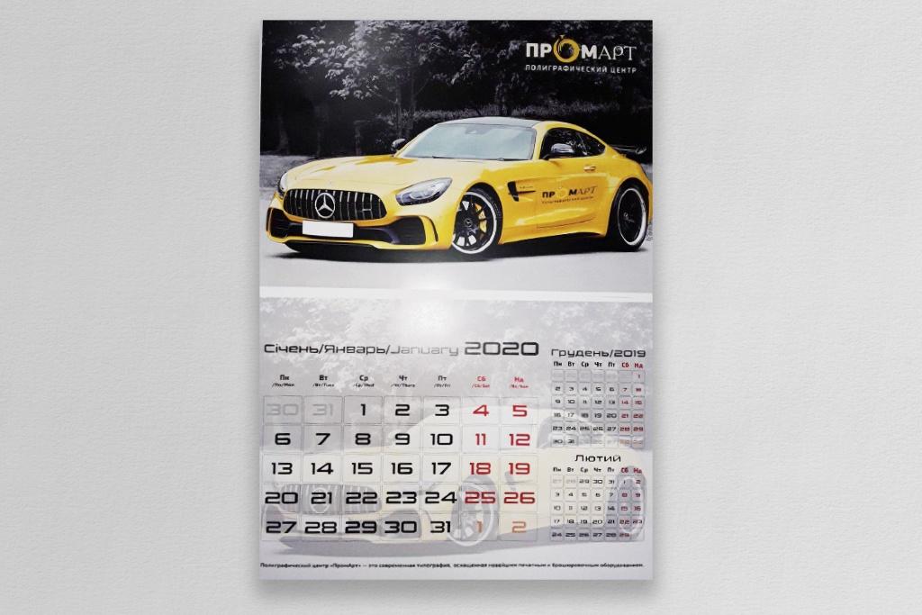 Заказать печать настенных календарей по доступной цене в Харкове