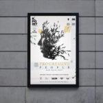 Цифровая печать плакатов и афиш в формате А4, А3 и больше в полиграфическом центре ПромАрт в Харькове